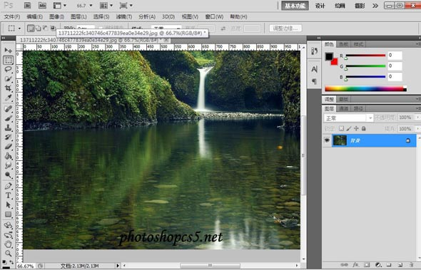 photoshop cs5 - 2